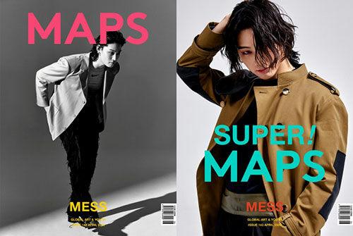맵스 Maps 2020.4 (표지 : GOT7 JB, 2종 중 랜덤)