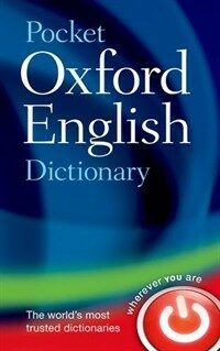 Pocket Oxford English Dictionary (Hardcover, 11 Revised edition)