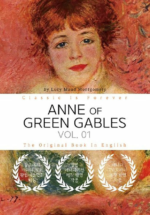 [POD] ANNE OF GREEN GABLES, VOL. 01 - 빨강 머리 앤, 1부 (영어원서)