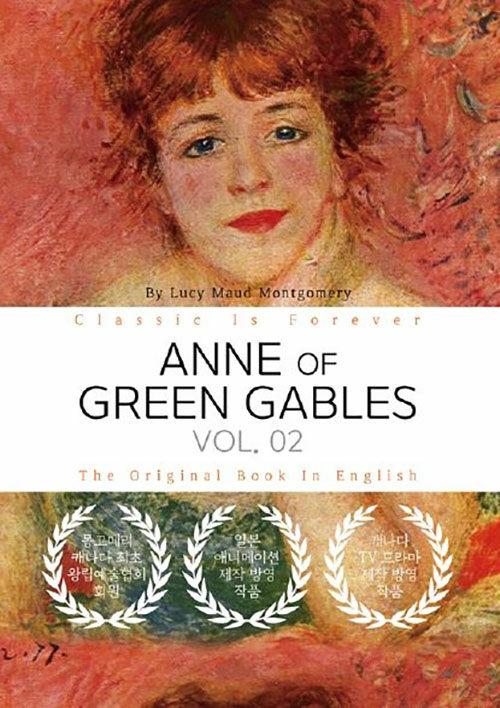 [POD] ANNE OF GREEN GABLES, VOL. 02 - 빨강 머리 앤, 2부 (영어원서)