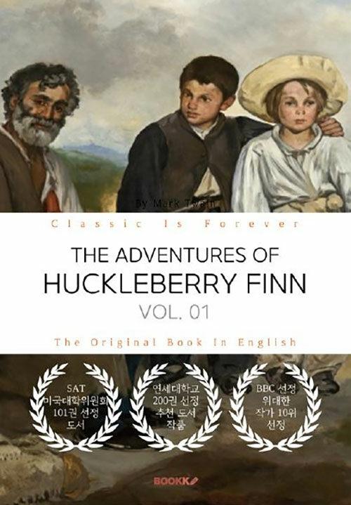 [POD] THE ADVENTURES OF HUCKLEBERRY FINN, VOL. 01 - 허클베리 핀의 모험, 1부 (영문원서)