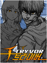 [연재] 트라이버(TRYVOR) 019화