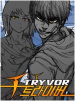 [연재] 트라이버(TRYVOR) 002화