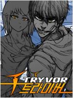 [연재세트] 트라이버(TRYVOR) (총131화/완결)