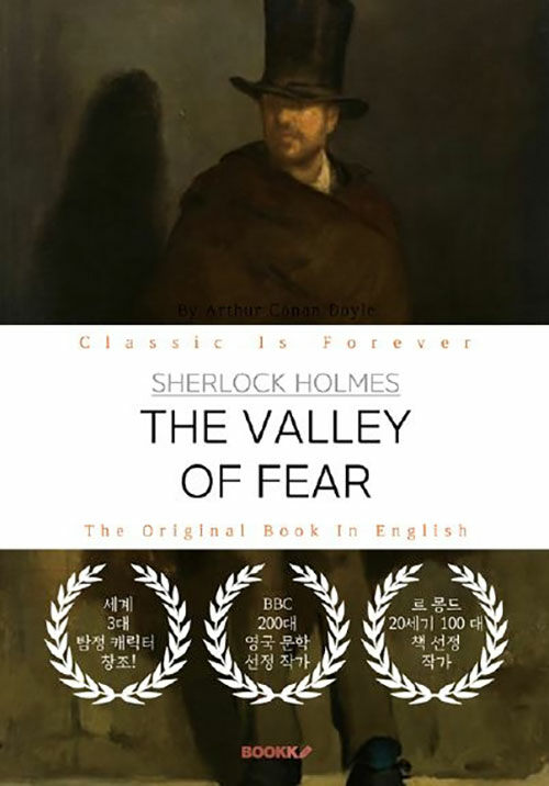 [POD] SHERLOCK HOLMES: THE VALLEY OF FEAR - 공포의 계곡 (영문원서)