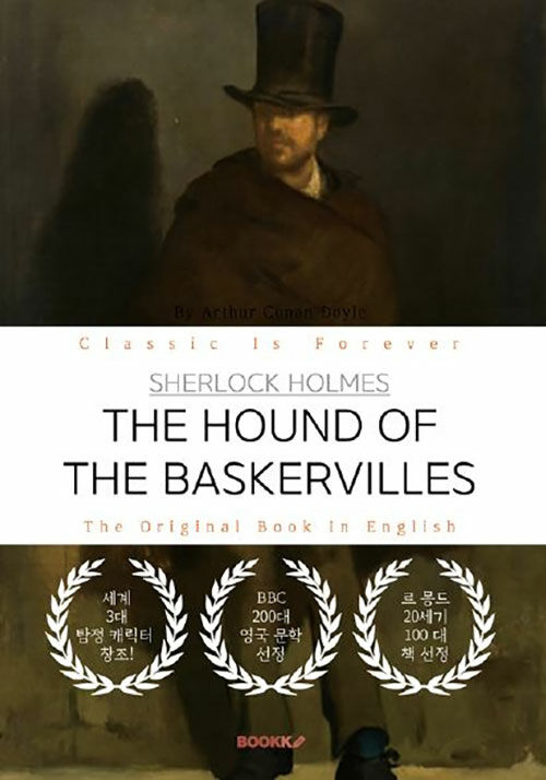 [POD] SHERLOCK HOLMES: THE HOUND OF THE BASKERVILLES - 셜록 홈즈: 바스커빌 가문의 개 (영문원서)