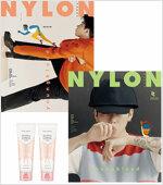 나일론 Nylon 2020.4 (표지 : 지코 2종 중 랜덤)