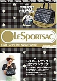 LESPORTSAC 2013 SPRING/SUMMER style1 ハロ-デイジ- (寶島社ブランドムック) [大型本]