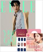 엘르 Elle A형 2020.4 (표지 : 카이 A형)