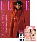 엘르 Elle C형 2020.4 (표지 : 카이 C형)