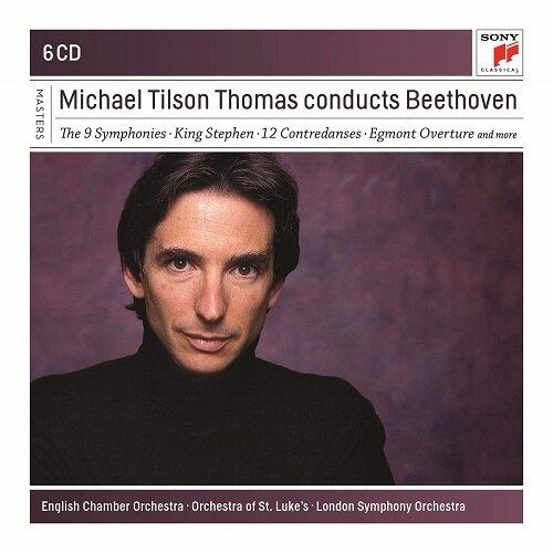 [수입] 마이클 틸슨 토마스가 지휘하는 베토벤 (6CD)