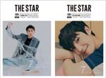더스타 The Star A형 2020.4 (앞표지 : 인피니트 성규, 뒤표지 : 이은상)