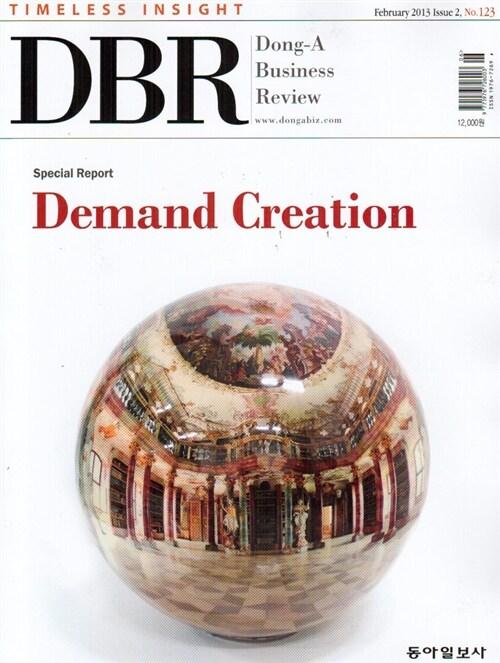 동아 비즈니스 리뷰 Dong-A Business Review Vol.123