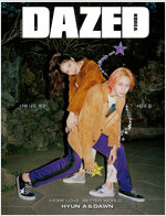 데이즈드 앤 컨퓨즈드 Dazed & Confused Korea 2020.4 (표지 : 현아 & 이던)