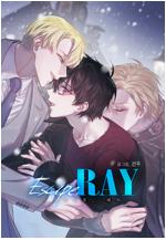 [연재세트] Escape, Ray(이스케이프, 레이) (총16화/미완결)