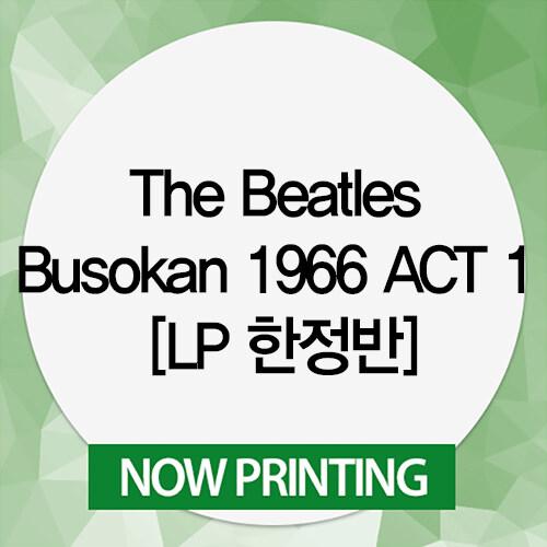 [수입] The Beatles - Busokan 1966 ACT 1 [LP 한정반]