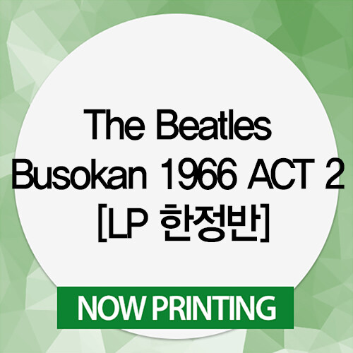 [수입] The Beatles - Busokan 1966 ACT 2 [LP 한정반]