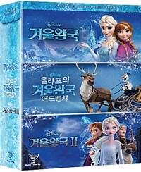 겨울왕국 3-Movie Collection (3disc)