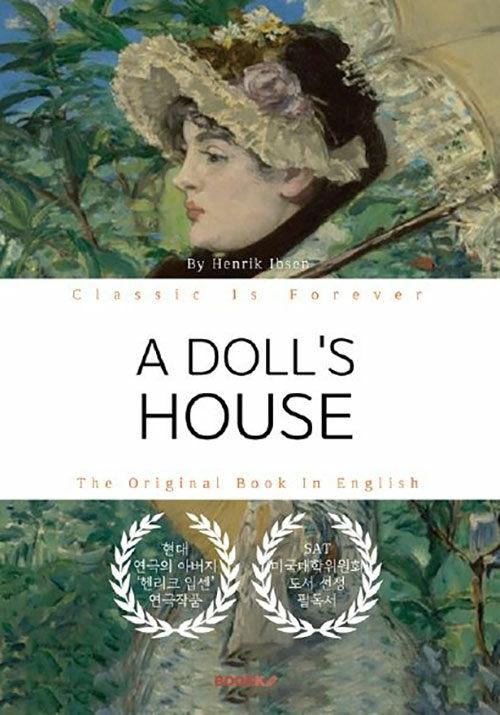 [POD] A DOLLS HOUSE - 인형의 집 (영문원서)