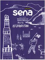 새벽나라 SENA 2020.4 (영문판)