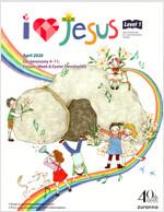 I Love Jesus(예수님이 좋아요) Level.1 2020.4 (영문판)