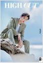 하이컷 Vol.211 (표지 : 영화 '신과함께 - 죄와 벌'의 출연 배우들) - 2017.12.07~12.20