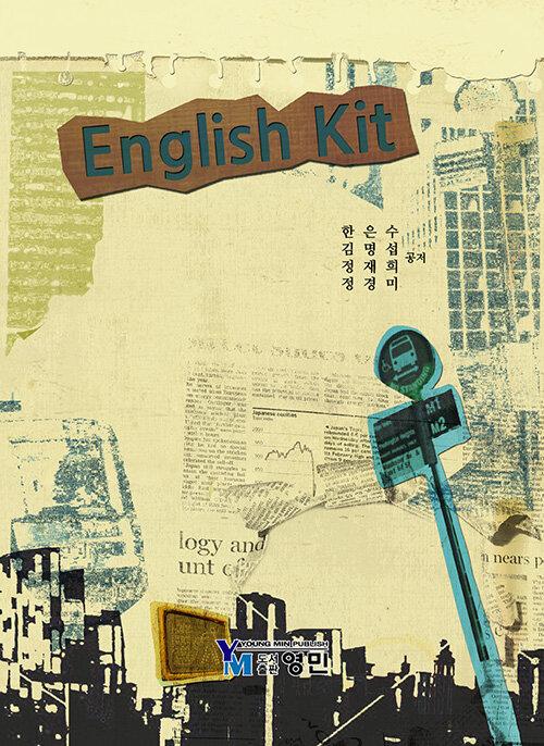 English Kit