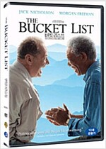 버킷 리스트 : 죽기 전에 꼭 하고 싶은 것들