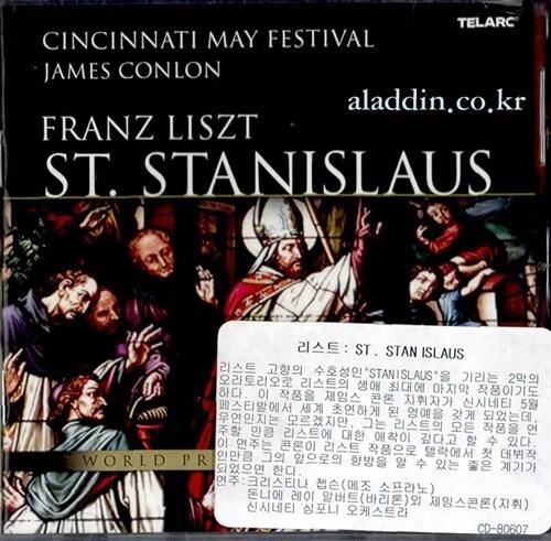 [수입] 리스트 : ST.Stan Islaus