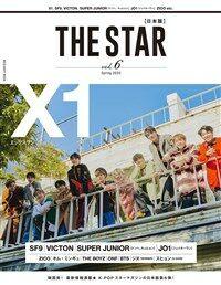 THE STAR[日本版]VOL.6