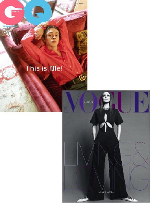 보그 Vogue Korea + 지큐 GQ Korea 2020.4 - 전2권