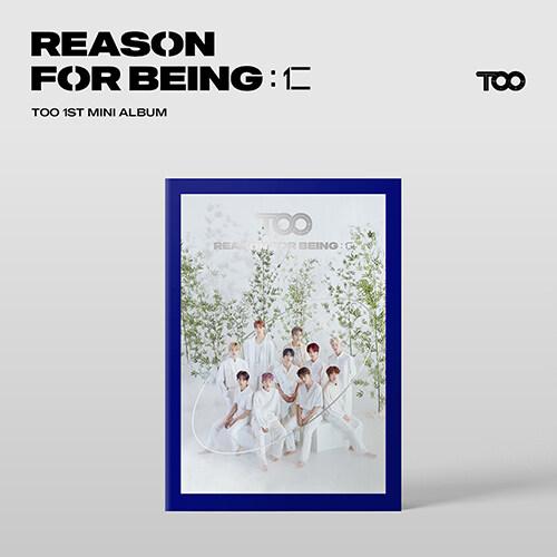 티오오 - 미니 1집 REASON FOR BEING :인(仁) [uTOOpia Ver.]
