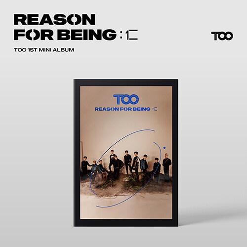 티오오 - 미니 1집 REASON FOR BEING :인(仁) [dysTOOpia Ver.]