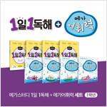 [세트] 메가스터디 1일 1독해 + 메가 어휘력 1학년 - 전8권
