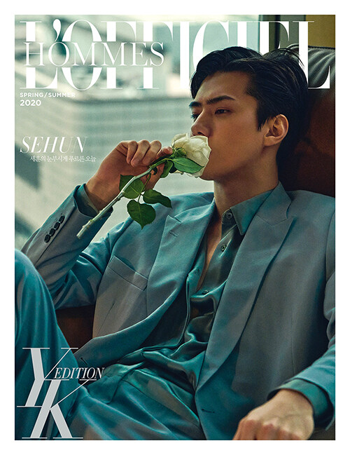 로피시엘 옴므 YK에디션 Lofficiel Hommes A형 2020 봄.여름호 (표지 : EXO 세훈)