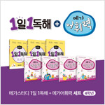 [세트] 메가스터디 1일 1독해 + 메가 어휘력 4학년 세트 - 전7권