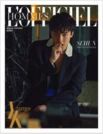 로피시엘 옴므 YK에디션 L'officiel Hommes B형 2020 봄.여름호 (표지 : EXO 세훈)