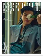로피시엘 옴므 YK에디션 L'officiel Hommes C형 2020 봄.여름호 (표지 : EXO 세훈)