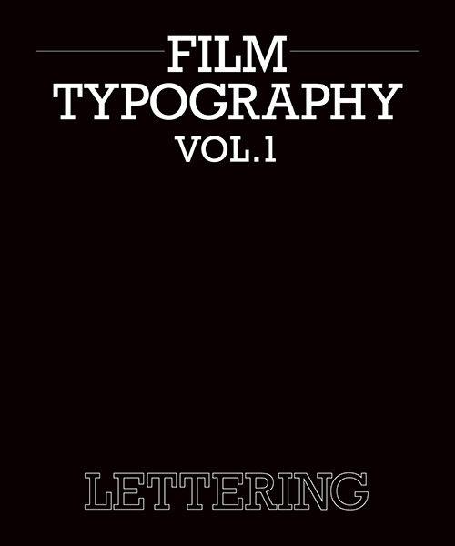 Film Typography Vol.1 Lettering