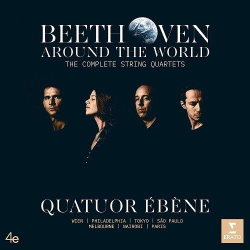 [수입] 베토벤 : 현악 사중주 전곡 [7CD]