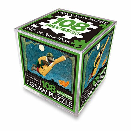 앤서니 브라운 108PCS 미니큐브 직소퍼즐 : 숲속 너머