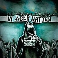[수입] Varlden Brinner - VI Ager Natten