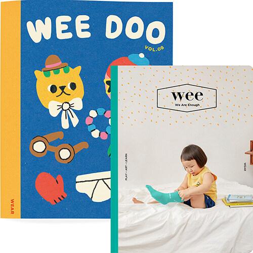 위매거진 Vol.19 + 위두 WEE DOO Vol.8