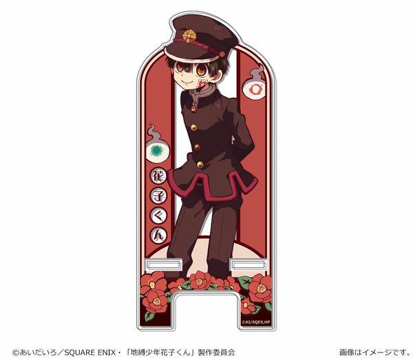 지박소년 하나코군 아크릴 멀티 스탠드 mini 01 하나코군