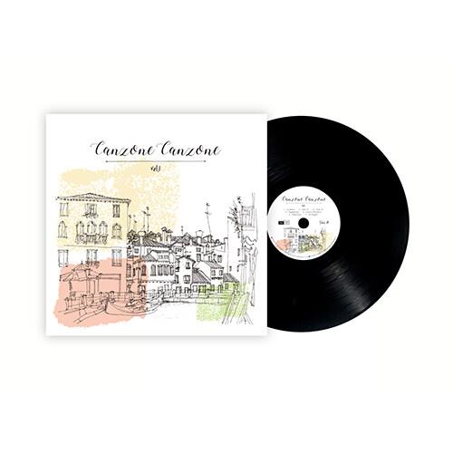 이탈리아 칸초네 명곡 모음집 (Canzone Canzone vol.1) [180g LP]