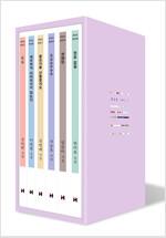 현대문학 핀 시리즈 시인선 Vol.5 세트 - 전6권