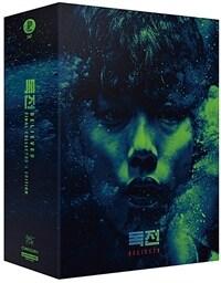 [4K 블루레이] 독전 : 파이널 컬렉터스 에디션 박스세트 (4disc: 4K UHD + 극장판BD + 익스텐디드 컷BD + 스페셜 메이킹 다큐멘터리BD)