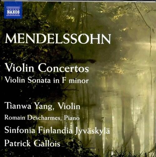 [수입] 멘델스존: 바이올린 협주곡, 바이올린 소나타