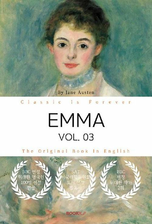 [POD] EMMA, VOL. 03 - 엠마, 3부 (영문원서-제인 오스틴)