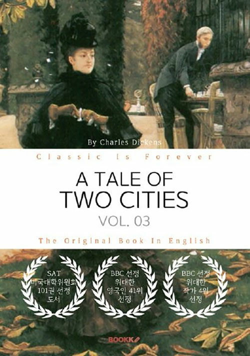 [POD] A TALE OF TWO CITIES, VOL. 03 - 두 도시 이야기, 3부 (영문원서)